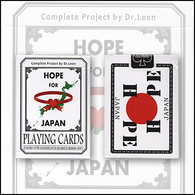 Hope Deck for Japanese Relief by US Playing Card